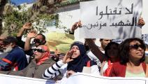 عائلات شهداء الثورة التونسية/غيتي/ مجتمع
