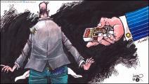 كاريكاتير الفساد في لبنان / حبيب