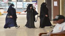 فتحت المراكز التجارية السعودية أبوابها (فايز نور الدين/فرانس برس)