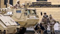 مصلحة السجون المصرية (غيتي)