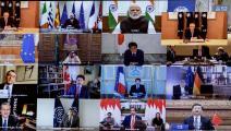 أول اجتماع افتراضي لمجموعة العشرين في تاريخها (فرانس برس)
