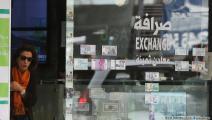 تفاوت كبير بسعر الدولار عند الصرافين (حسين بيضون/العربي الجديد)