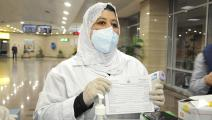 فيروس كورونا مصر /AFP