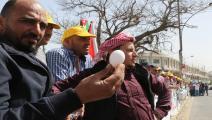 احتجاج سابق ضد الغلاء في الأردن (صالح ملكاوي/فرانس برس)