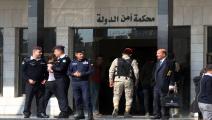 محكمة أمن الدولة/الأردن/Getty