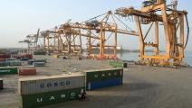 اليمن/اقتصاد/ميناء الحديدة/03-03-2016 (الأناضول)