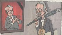 كاريكاتير هاندكه - القسم الثقافي