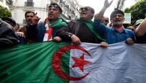 تظاهرات فرنسا (Getty)