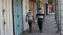 العراق فيروس كورونا AHMAD AL-RUBAYE/AFP