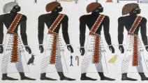 نقوش فرعونية - القسم الثقافي