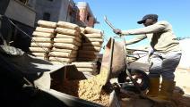 عمال ليبيا