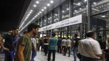 تعطلت الملاحة في مطار النجف (حيدر حمداني/فرانس برس)