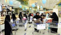السعودية-أسعار السلع الغذائية-أسواق السعودية-07-01 (العربي الجديد)