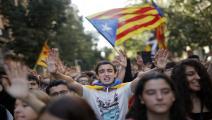 كتالونيا/سياسة/17/10/2019
