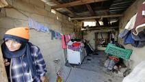 الفقر في لبنان/ فرانس برس