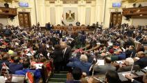 البرلمان المصري-سياسة-فرانس برس