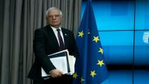 منسق السياسة الخارجية بالاتحاد الأوروبي جوزيب بوريل/كينزو تريبويلارد/فرانس برس