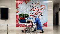 كورونا إيران1
