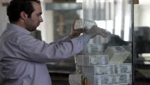 سورية/اقتصاد/البنك المركزي السوري/22-07-2016 (فرانس برس)