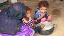 الجوع في اليمن/ غيتي/ مجتمع