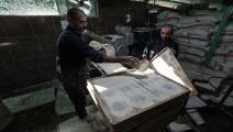 أعباء ضريبية جديدة تثقل كاهل المصريين (فرانس برس)