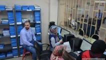 التأمين الصحي الشامل في بورسعيد (العربي الجديد)