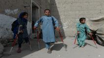 تحقيق أفغانستان 1