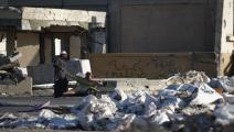 أطلال باب العزيزية- ليبيا (فرانس برس)