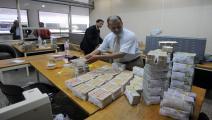 تونس/اقتصاد/البنك المركزي التونسي (الدينار التونسي)/13-06-2016 (فرانس برس)