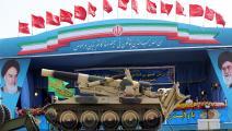 قصف/ إيران/ سياسة/ 04 - 2015