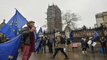 مؤيدون لبقاء بريطانيا في الاتحاد الأوروبي (Getty)
