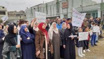 تجمع فلسطينيو العراق للتنديد بتضييق مفوضية اللاجئين (محمد الملحم)