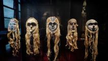 متحف برانلي 2 Getty - القسم الثقافي