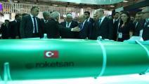معرض إيدف التركي-اقتصاد-9-5-2017(حقان جوكتيب/الأناضول)