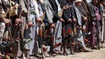 الحوثيين/ اليمن