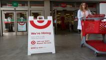 أميركا-الوظائف في أميركا-أسواق أميركا-09-06(Getty)