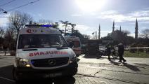 انفجار اسطنبول 2