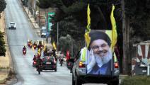 حزب الله Ali DIA / AFP