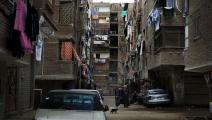 اقتصاد/مصر/الفقر في مصر/4-11-2016