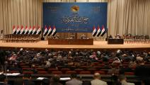 البرلمان العراقي-سياسة-فرانس برس