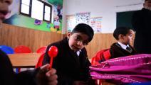المدارس الخاصة / تربية و تعليم / غيتي