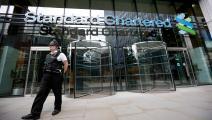 بنك ستاندرد تشارتر في لندن/ Getty