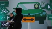 الحق في السياقة/ السعودية