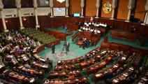 البرلمان التونسي-سياسة-Getty