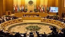 اجتماع وزراء الخارجية العرب (العربي الجديد)