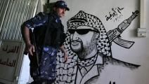 شرطي فلسطيني (حازم بدر/فرانس برس)