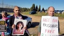 وقفة أمام سجن الدامون ضد الاعتقال الإداري (العربي الجديد)