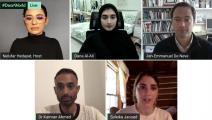 نقاش حول الصحة النفسية - قطر(مؤسسة قطر)