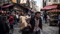 إسطنبول- فرانس برس