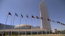 إثيوبيا أديس أبابا/قمة الاتحاد الأفريقي/سياسة/ميناسي ونديمو هايلو/الأناضول